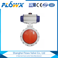 Pneumatic Powder Butterfly Valve