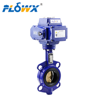 Resilient Seat Electric Butterfly Valves
